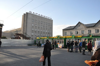 Photo: Barabinsk