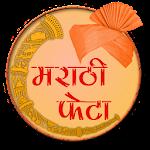 Marathi Pheta Icon