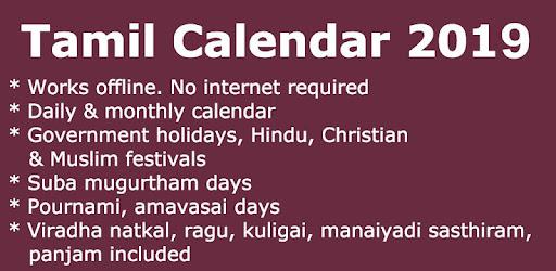 Tamil Calendar 2019 Free Apps On Google Play