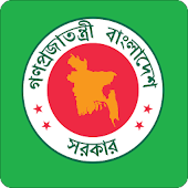 Bangladesh all ministry