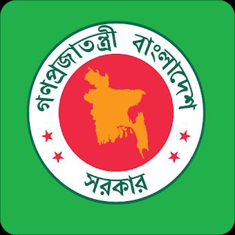 Mod Hacked APK Download Bangladesh Directory 2 1 5