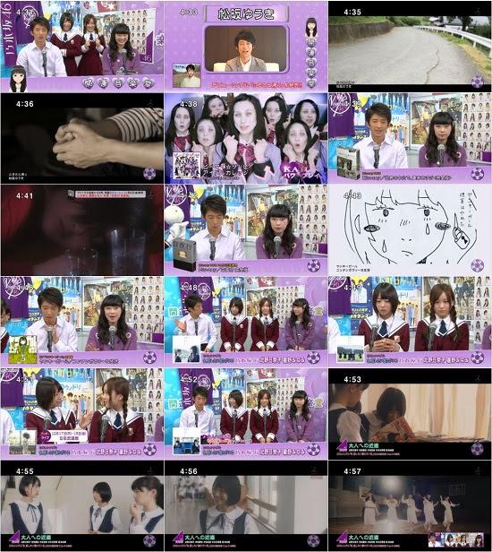 (TV-Variety)(720p) 乃木坂46 – 開運音楽堂 151030