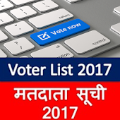 Voter online services - india