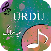 Urdu Top Hit Songs