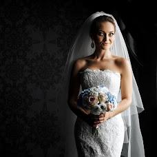 Wedding photographer Sergey Bulgak (BULLgak). Photo of 14.08.2016