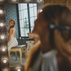 Wedding photographer Aleksandr Nerozya (horimono). Photo of 16.04.2017