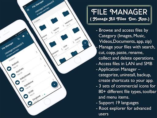 file manager file sharing sd file transfer explore screenshot 1