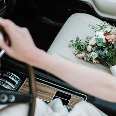 Wedding photographer Mariya Blinova (BlinovaMaria). Photo of 12.11.2018