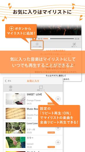 玩免費音樂APP|下載音楽と歌詞を動画で楽しむ無料プレーヤーアプリ - リリンク app不用錢|硬是要APP