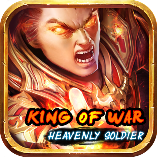 King of war-Heavenly solidier (game)