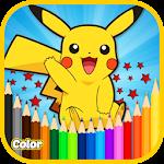 Pokemon Coloring Book Icon