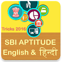 Aptitude 2016-17 for SBI Exams icon