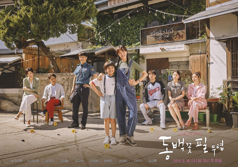 phim truyền hình Hàn Quốc 02