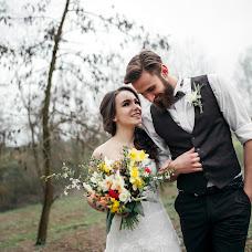Wedding photographer Aleksey Pilipenko (PiliP). Photo of 14.04.2018