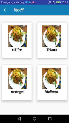 Recipe screenshot 1