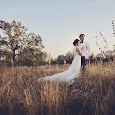 Wedding photographer Vlad Vasyutkin (VVlad). Photo of 25.01.2016