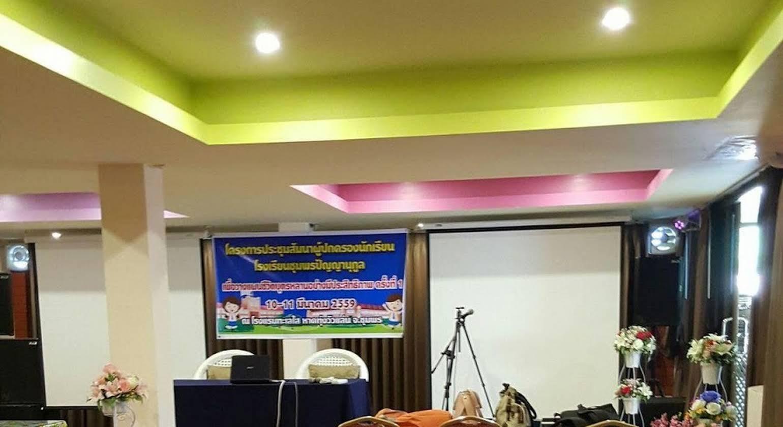Talay Sai @ Thung Wua Laen