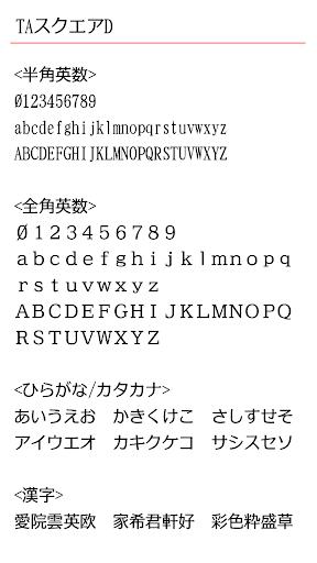 TAu30b9u30afu30a8u30a2D 2.0.1 Windows u7528 4
