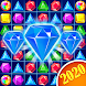 宝石の伝説 - クラシック脳トレ宝石パズル - Androidアプリ