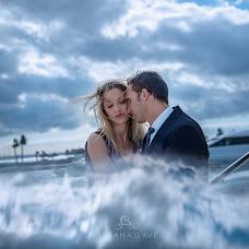 Wedding photographer Susana De la llave (Susanadelallave). Photo of 09.02.2018