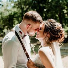 Wedding photographer Matis Olya (matis). Photo of 27.06.2018