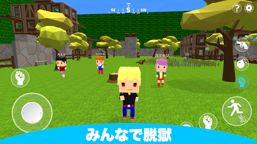 u8131u7344u3054u3063u3053 android2mod screenshots 1