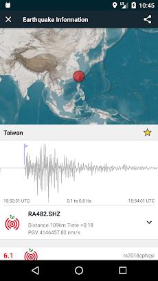 EQInfo - Global Earthquakesのおすすめ画像2
