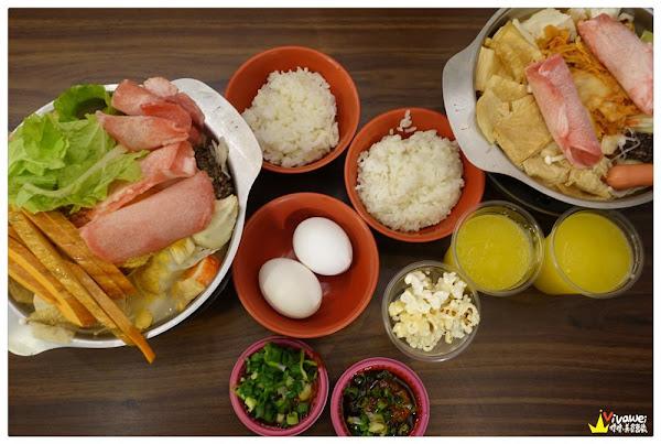 麗媽火鍋-南苗店
