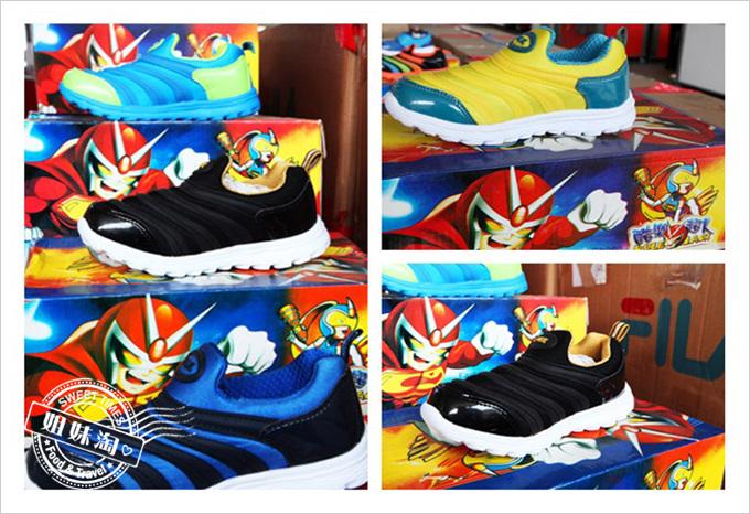 沃翔國際品牌聯合特賣-童鞋