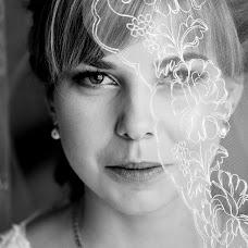 Wedding photographer Oksana Tkacheva (OTkacheva). Photo of 20.07.2018