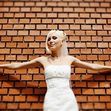 Wedding photographer Dmitriy Samolov (dmitrysamoloff). Photo of 21.08.2016