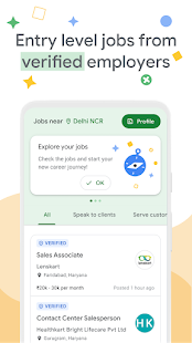 Kormo Jobs by Google: Find jobs & grow your career Screenshot