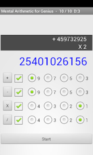 Magic Mental Arithmetic screenshot