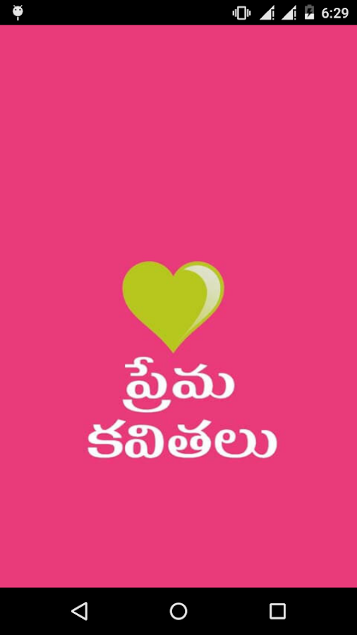 Telugu Love Quotes Glamorous Love Quotes Telugu Prema Kavithalu  Android Apps On Google Play