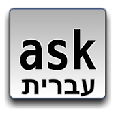 Hebrew for AnySoftKeyboard