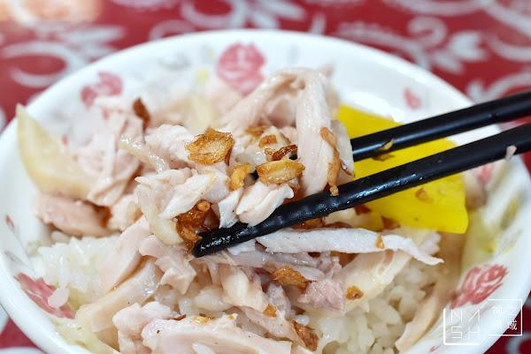 阿宏師火雞肉飯|嘉義火雞肉飯 我心中目前第一名 (菜單)