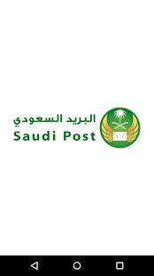 Saudi Post - náhled