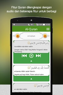 Quran Colored Tajweed- screenshot thumbnail