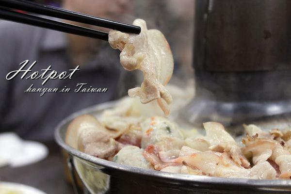 劉家酸菜白肉鍋(中正堂本館) 傳統古銅長筒鍋 高雄必嘗眷村味 左營美食