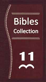 Bible Collection Vol 11 - náhled