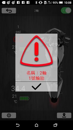 nAvePLUS TPMS 2.0 1.9.8 screenshots 2