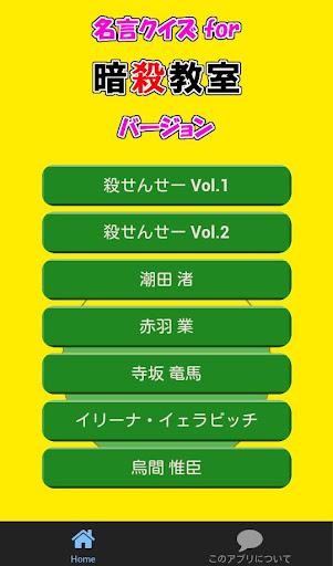petaco Kawaii shared notebook (android)   AppCrawlr