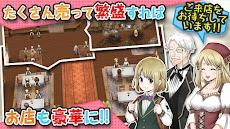 RPG マレニア国の冒険酒場 ~パティアと腹ペコの神~ Trialのおすすめ画像5