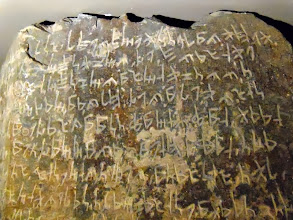 Photo: Phoenician inscription from Laertes 625-600BC .......... Fenicische inscriptie uit Laertes, 625-600 v.C.