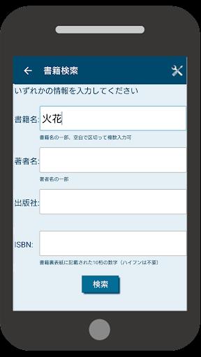 Book Log 0.1.0 Windows u7528 2