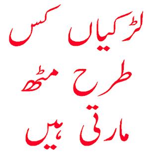Larkyoon Ki Muth - náhled