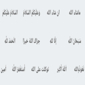 Muslim Keyboard Android APK Download Free By A Dveloper