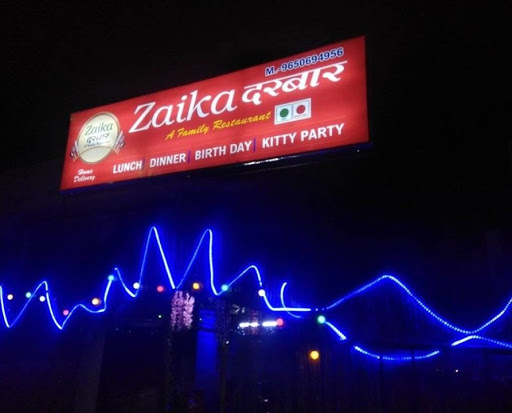 Zaika Darbar Restaurant photo
