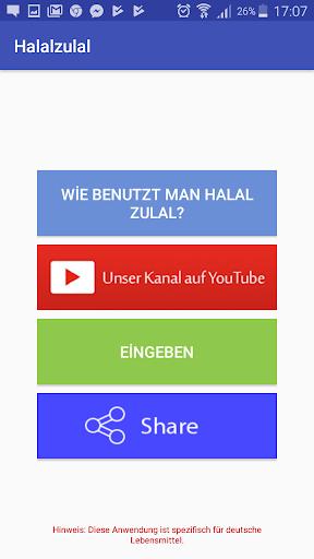 Halal Zulal 5.6 screenshots 14