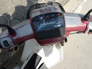 Photo: Chiang Mai - Samoeng loop, my old Honda Dream 100ccm from Mr. Somchai at Moonmuang rd. noth from Thapae gate, 80B per day until 6PM, 100B per 24hrs, it didn't have signalization for gears, only for Neutral and Top gear, nothing for 1, 2 and 3
